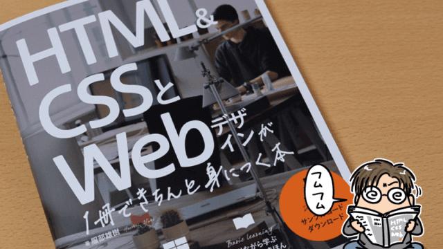 JavaScript コードレシピ集 | 株式会社ICS 池田 ...