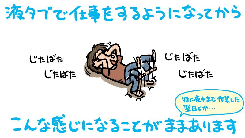 めなり レビュー