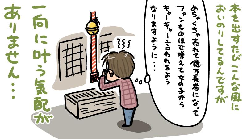運の良い人」は最後に運を頼り、「運の悪い人」は最初に運を頼む | oiio.jp