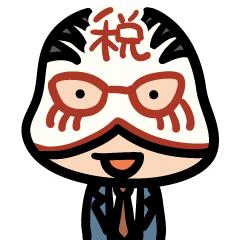 匿名税理士X